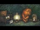 Ёжик в тумане , 1975 год, ДГ