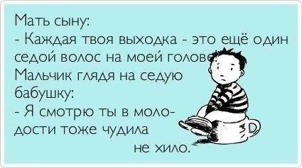 https://pp.vk.me/c7005/v7005655/3661a/JtlpqugPF4o.jpg
