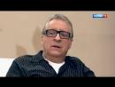 Судьба Человека.Геннадий Хазанов.С Борисом Корчевниковым