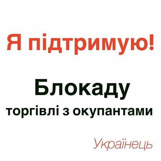 В Бахмутовке Луганской области начали строить 150-метровую телерадиовышку, - Тука - Цензор.НЕТ 5390
