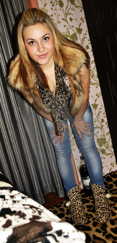 Лена Русина, 11 февраля , Бежецк, id52249019