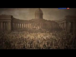 Чудеса России. Казанский собор