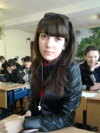 Альмира Кардабаева, 22 марта 1994, Москва, id175174865