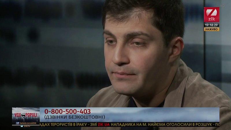 Сакварелідзе В політиці і прокуратурі немає людини, яка б розслідувала вбивства в Одесі Сакварелидзе