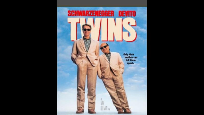 Близнецы / Twins, 1988 Гаврилов,1080