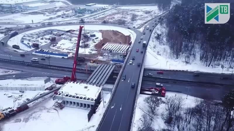 монтаж путепровода пушкино-красноармейск