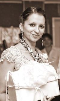 Елена Чибинева, 23 июня , Северодонецк, id18418856