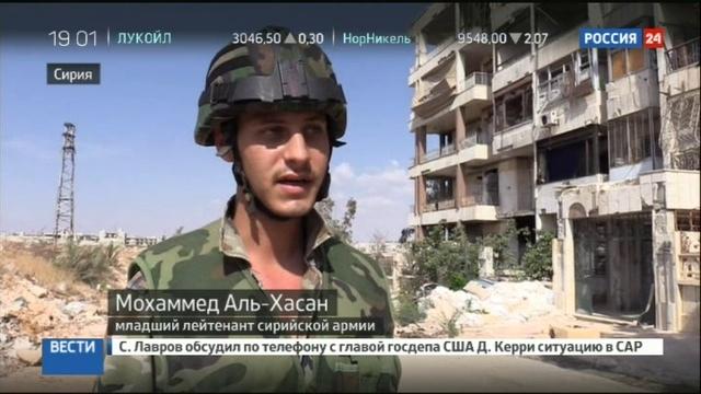 Новости на Россия 24 • Боевики в Сирии нарушают режим прекращения огня. Репортаж Евгения Поддубного из Алеппо