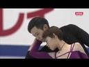 Cheng Peng /Yang Jin 2018 NHK Trophy FP