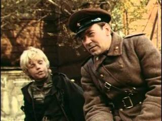 Сын полка (1981) (1 серия) фильм смотреть онлайн