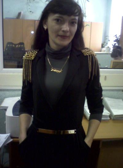 Наталья Малова, 8 сентября 1976, Ленинское, id215430247