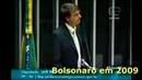 CASO TERRORISTA CESARE BATTISTI: Bolsonaro em 2009