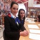 Кристина Журавлева фото #37