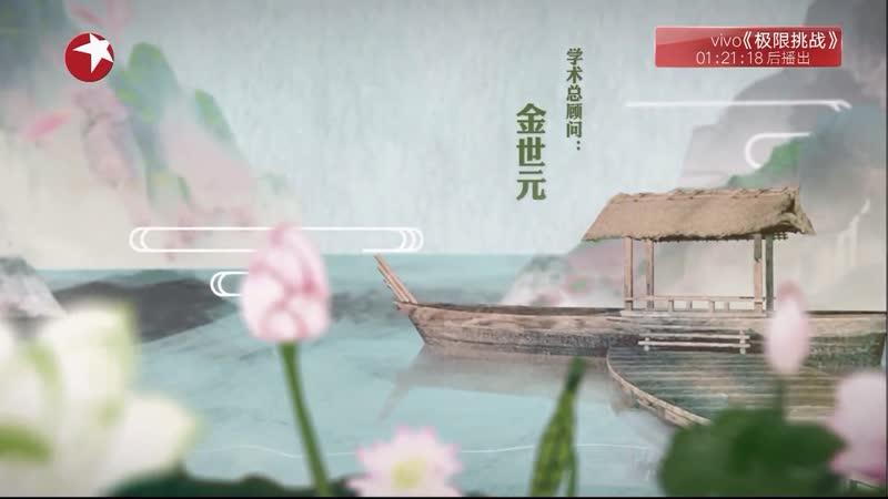 [Документальный фильм о китайской медицине] «Materia Medica China» Эпизод 2: Пять вкусов лекарственных трав ''У Вэй''.