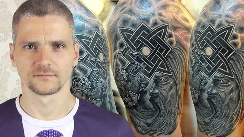 Почему аристократы не набивают татуировки