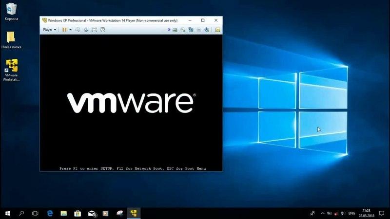 Установка Windows XP на VMware Workstation Player Пошаговое руководство