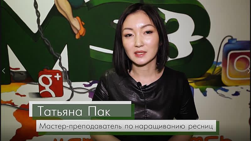 Татьяна Пак - отзыв на курс Продвижение бизнес в Facebook и Instagram