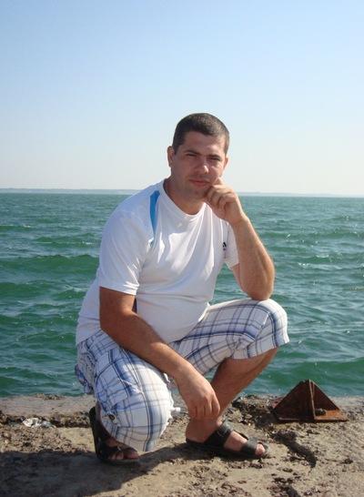 Andrian Boyko, 27 апреля 1983, Днепродзержинск, id138956419