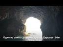ТАРХАНКУТ ЧУДО КРЫМА / ОЛЕНЕВКА / бирюзовое море и белоснежные скалы / чаша любви / маяк / Атлеш