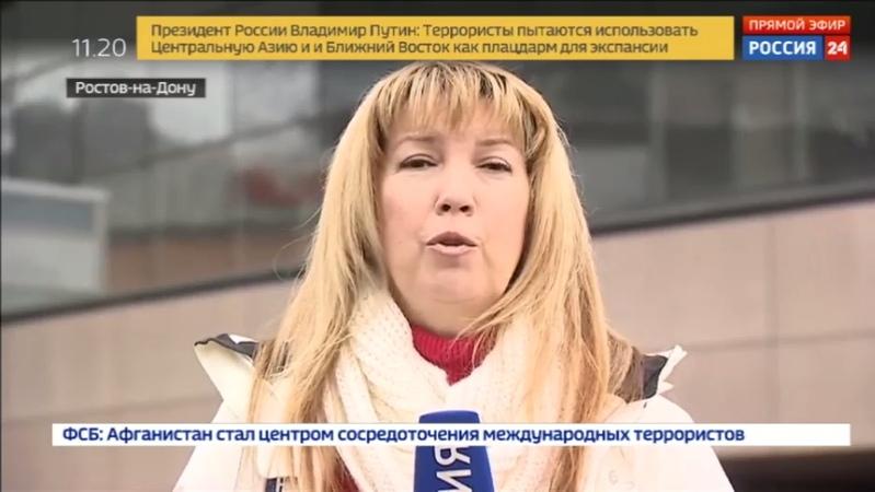 Новости на Россия 24 • Союз пристыковался к МКС