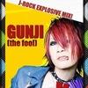 GUNJI x ADAPTER (J-ROCK) - МОСКВА, 06.02