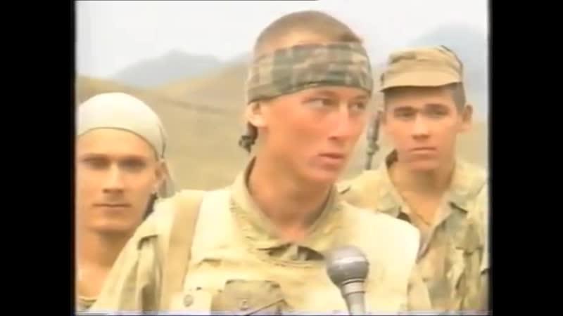 Начало второй чеченской войны. Ботлих 1999 год.