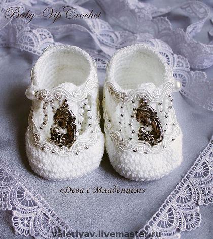 Вязаные туфельки для девочки