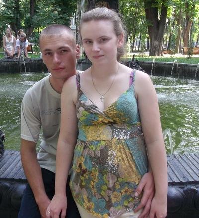 Юра Ивахненко, 8 мая 1991, Чернигов, id161899057