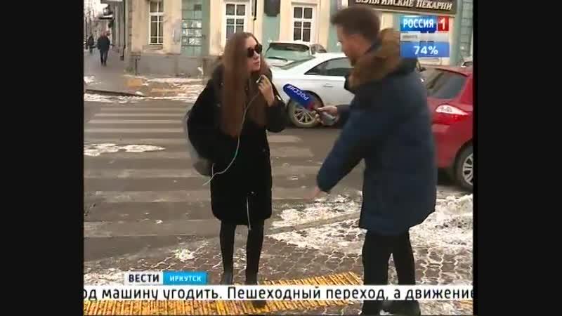 Доступная но трамвоопасная среда В Иркутске на специальной плитке для слепых поскользнулась и сломала руку женщина