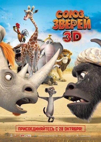 Популярные мультфильмы 20102014 годов смотреть онлайн