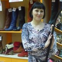 Вера Городницкая