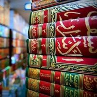 Альхамдулиллях Мусульманочка, 28 июля , Самара, id182397436