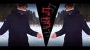 U.F.O | Lil Xil DANGER ZONE