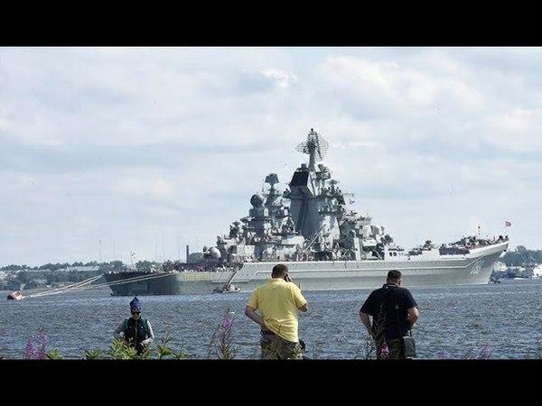 Атомный эсминец «Лидер»: как РФ получит превосходство в океане