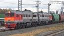 Тепловоз 2М62У-0200 с грузовым поездом, следует по 3 пути МЦК
