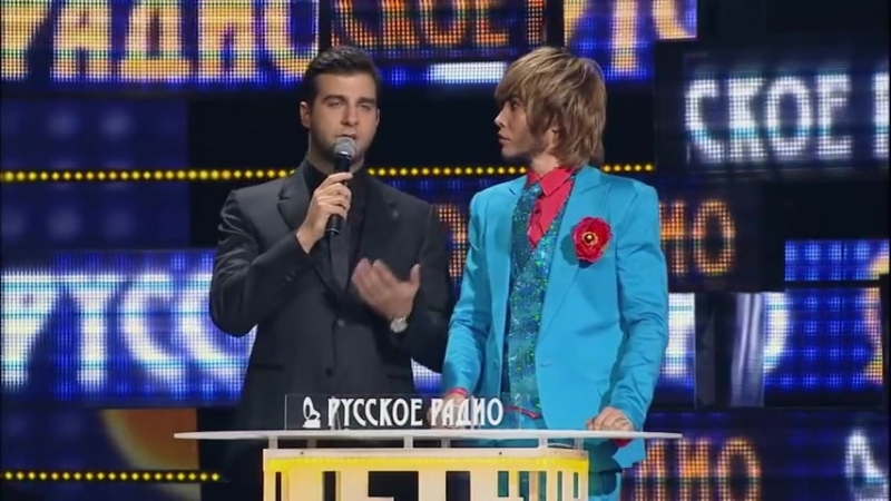 Золотой граммофон - 2011