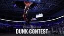 VTBUnitedLeague • Slam Dunk Contest | VTB All Star 2019