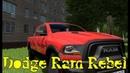 Пикап Dodge Ram Rebel 2018 для City Car Driving