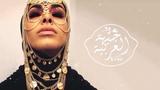 NUCLEYA x ARAAZ - LAUNG GWACHA ( Indian X Arabic Vocal Trap Remix) Best Trap Mix