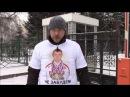 Найти убийц и заказчиков Ивана Климова!