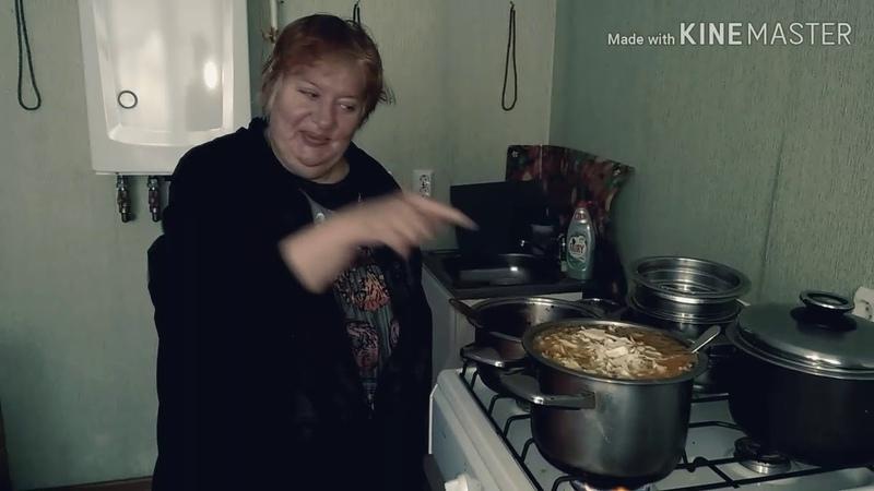 Кубанский борщ рецепт