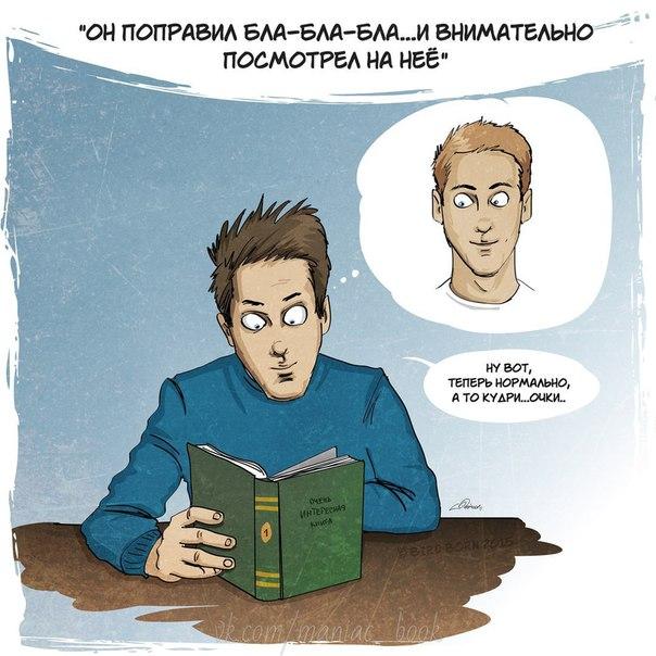 Фото №456244674 со страницы Ани Тороповой