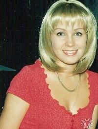 Юлия Никулина, 24 апреля 1976, Москва, id80688314