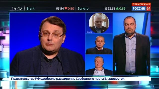 Новости на Россия 24 • Новая ядерная доктрина США может ли Россия попасть под удар