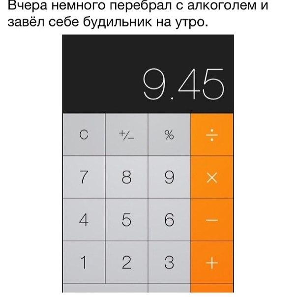 https://pp.vk.me/c543106/v543106497/86ce/vyOu21SDgI4.jpg
