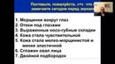 Бадьин Иван кандидат медицинских наук врач реабилитолог высшей категории
