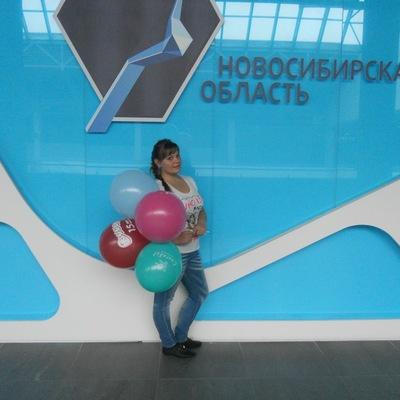 Елена Карпышина, 19 марта 1996, Новосибирск, id98010244