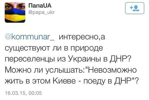 Из Донбасса и Крыма выехало более 802 тыс. человек, – ГосЧС - Цензор.НЕТ 3091