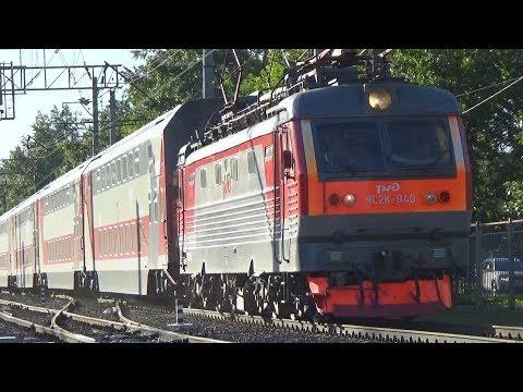 Электровоз ЧС2К 840 со скорым двухэтажным поездом №50 Москва Самара
