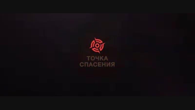 ИскусствоЖить: Оказание первой помощи при ДТП. Сергей Кишенков